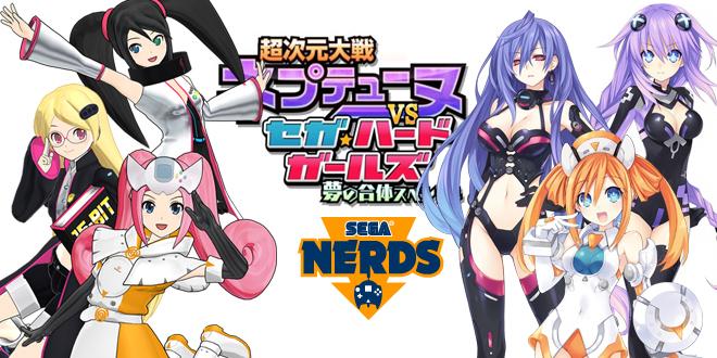 Hyperdimension-Neptunia-Sega-Hard-Girls-animemx