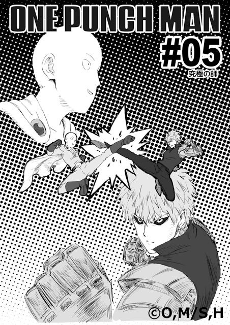 One-Punch-Man-cover-5-animees