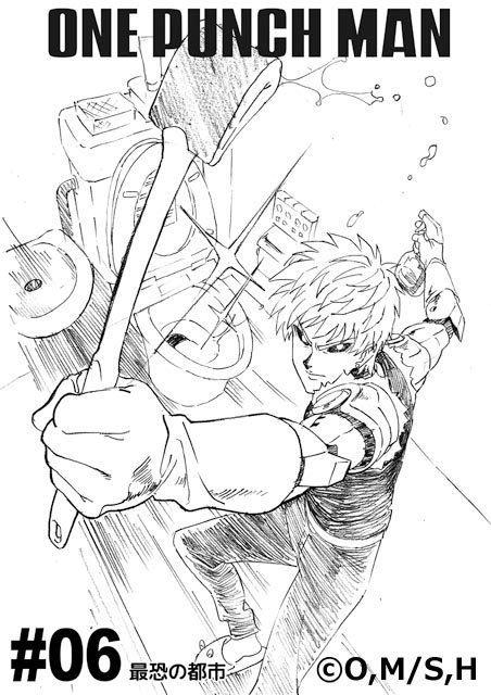 One-Punch-Man-cover-6-animees