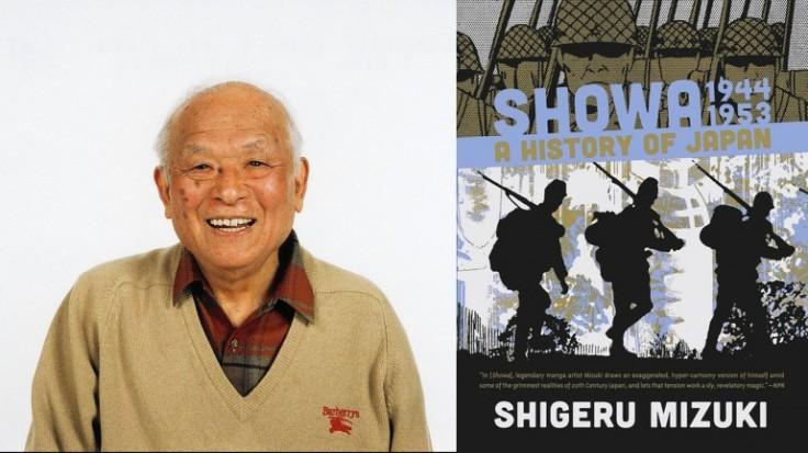 Shigeru-Mizuki-1-animees-770x433