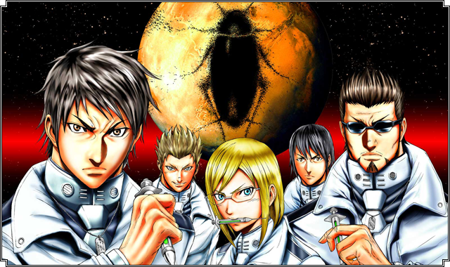 Terra-Formars-destacada-animemx