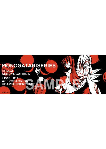 Algunos-objetos-de-Shinobu-y-personajes-de-Monogatari17-Animemx
