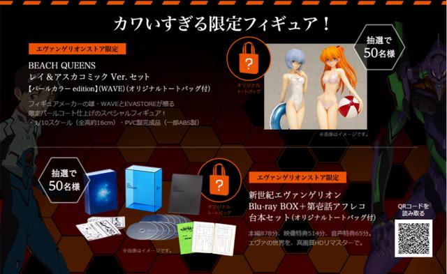 Cargador-de-teléfono-tamaño-real-de-Sanji-Animemx
