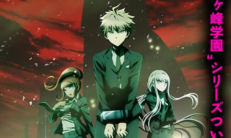 Danganronpa-3-animees
