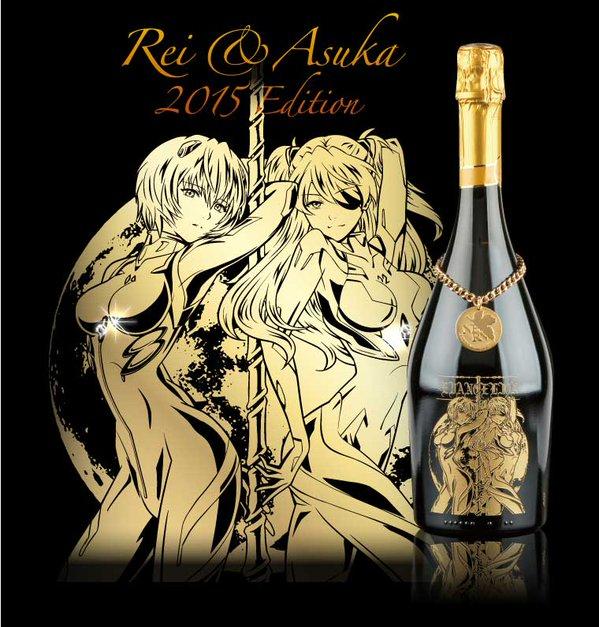 Evangelion-Champagne-14-animees