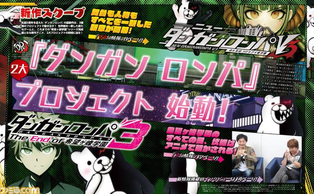 famitsu-ofrece-nuevos-detalles-sobre-new-danganronpa-v3-y-danganronpa-3