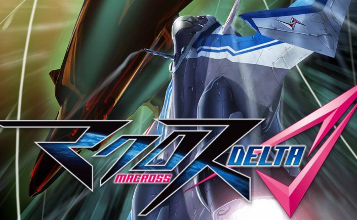 Macross-Delta-1-animemx