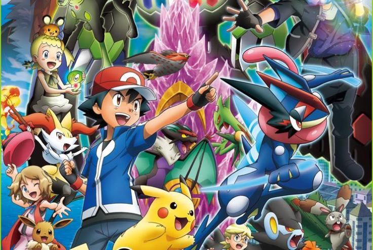 Pokemon-xy-z-5-animees