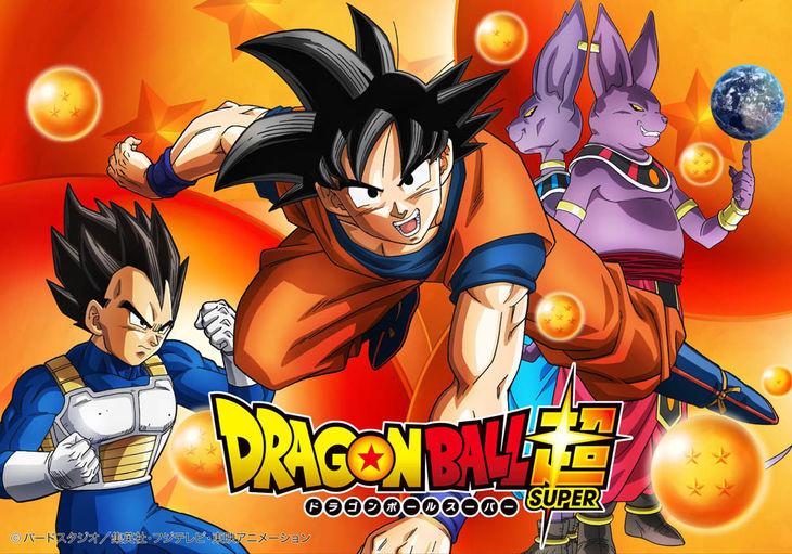 Primeras-Impresiones-Dragon-Ball-Super-2-Animemx