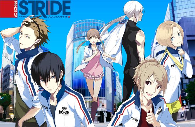 Prince-of-Stride-Alternative-3-animees