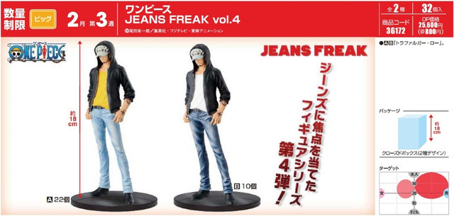 Se-muestran-figura-de-One-Piece-Jeans-Freak-Animemx10