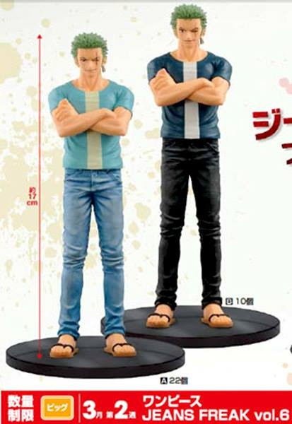 Se-muestran-figura-de-One-Piece-Jeans-Freak-Animemx6