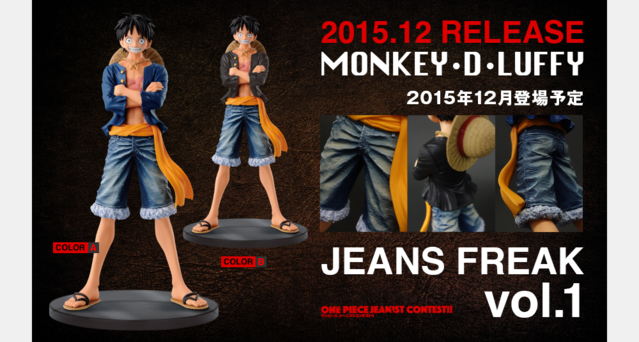 Se-muestran-figura-de-One-Piece-Jeans-Freak-Animemx7