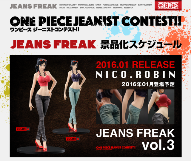 Se-muestran-figura-de-One-Piece-Jeans-Freak-Animemx9