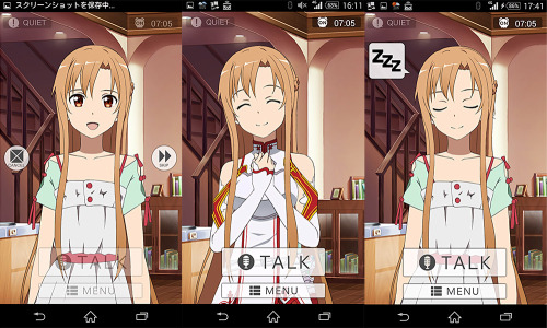 Wake-Up-Asuna-1-animees