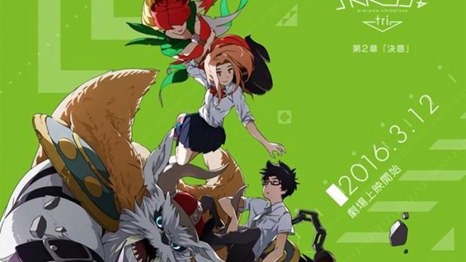 Digimon-Adventure-tri-Ketsui-Póster-01-658x370