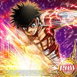 Fairy-Tail-y-Hajime-no-Ippo-en-una-gran-colaboración-6-Animemx