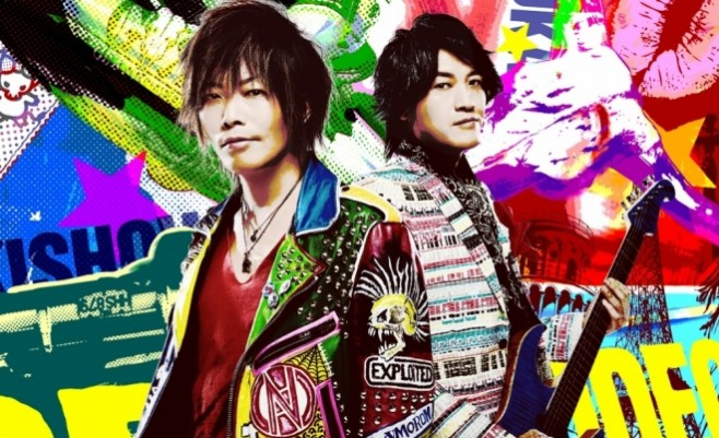 granrodeo_photo-658x401