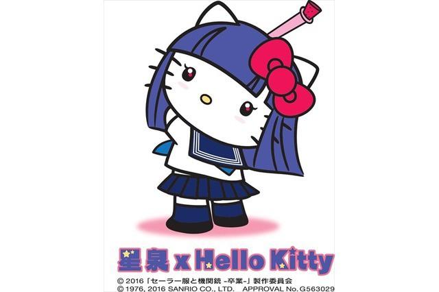 Hello-Kitty-como-nunca-antes-vista-Animemx