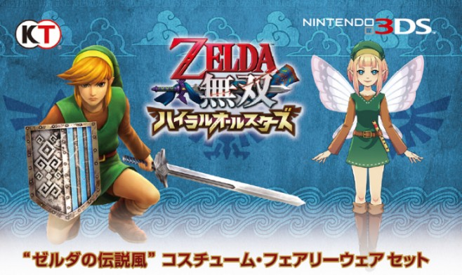 La-New-3DS-XL-Hyrule-Gold-Edition-incluira-un-DLC-para-Hyrule-Warriors-Legends-en-Japon-730x435-658x392