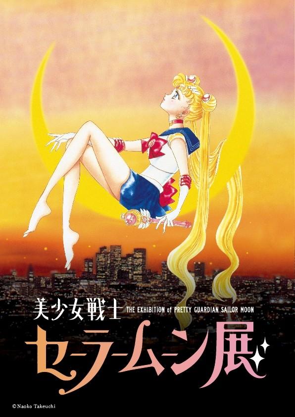Primera-exhibición-de-arte-de-Sailor-Moon-2-Animemx