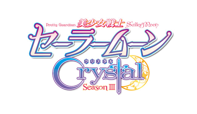 Sailor-Moon-Crystal-3rd-Season-4-animees