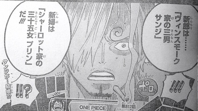 Sanji-One-Piece-2-animees