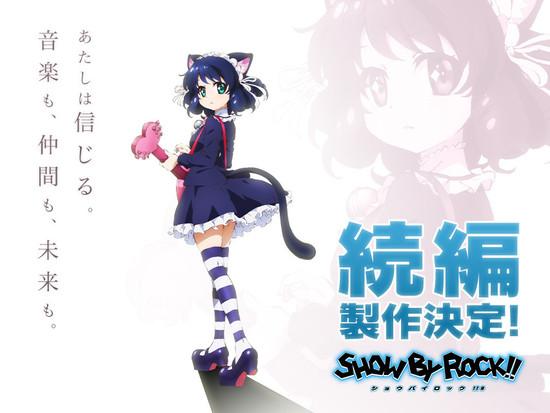 showbyrock-animemx