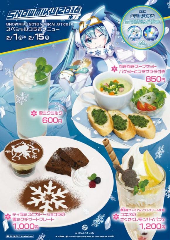 Snow-Miku-2016-4-animees