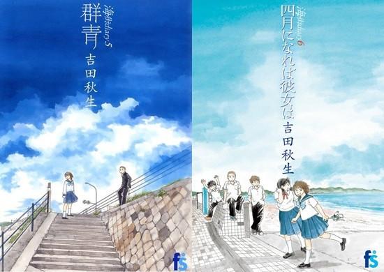 umimachi-diary-manga-1-animees