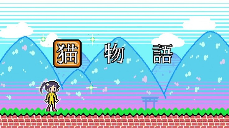 Wazamonogatari-mario-bros-1-animees-770x433