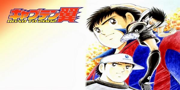 Captain-Tsubasa-Anime-Wallpaper-165