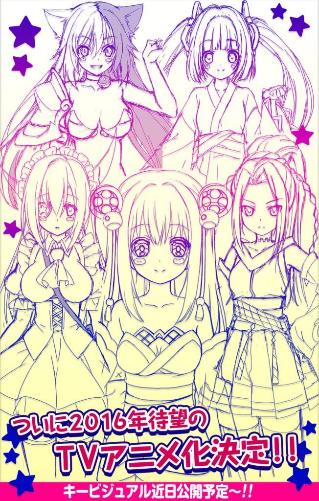 El-MMORPG-Onigiri-obtiene-anime-Animemx-652x1024