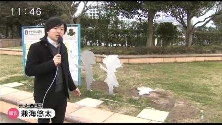 Estatua-de-Sazae-san-vandalizada-Animees