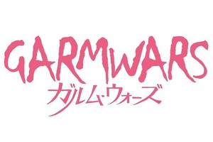 garmwars01-1