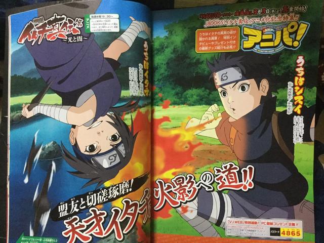 Itachi-shinden-4-animees