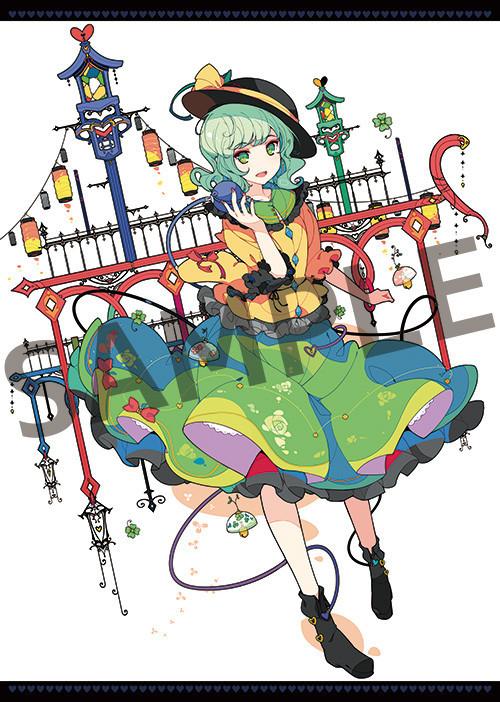 Mira-esta-nendroid-de-Koishi-Komeji-de-Touhou-Project-6-Animemx