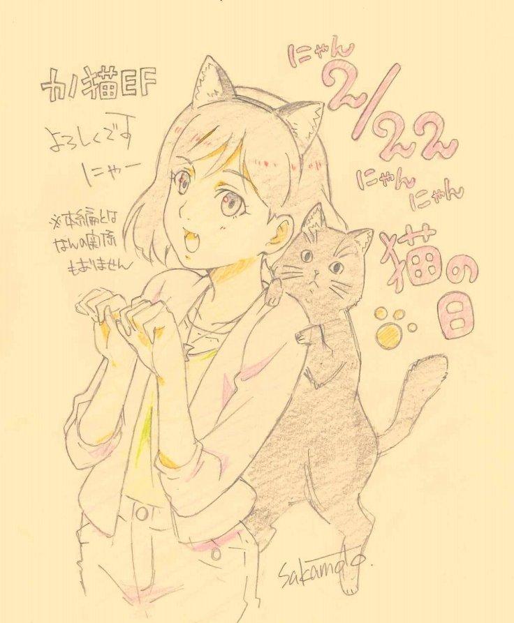 Neko-no-hi-3-animees