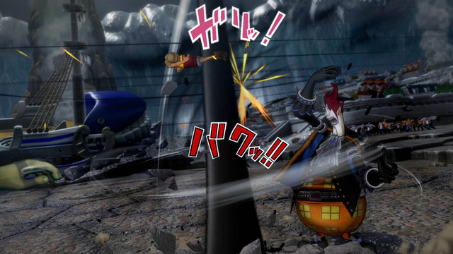 One-Piece-Burning-Blood-22-animees