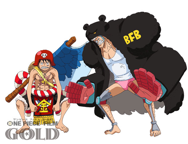 One-Piece-Film-Gold-trajes-19-animees