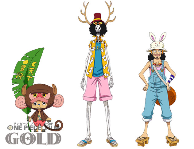 One-Piece-Film-Gold-trajes-22-animees