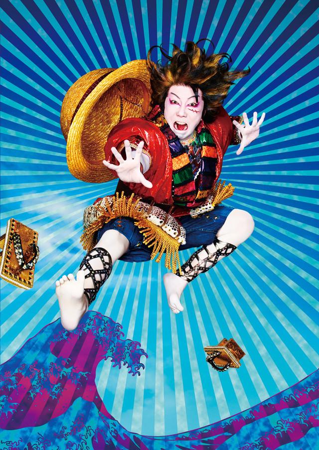 One-Piece-Kabuki-2-animees