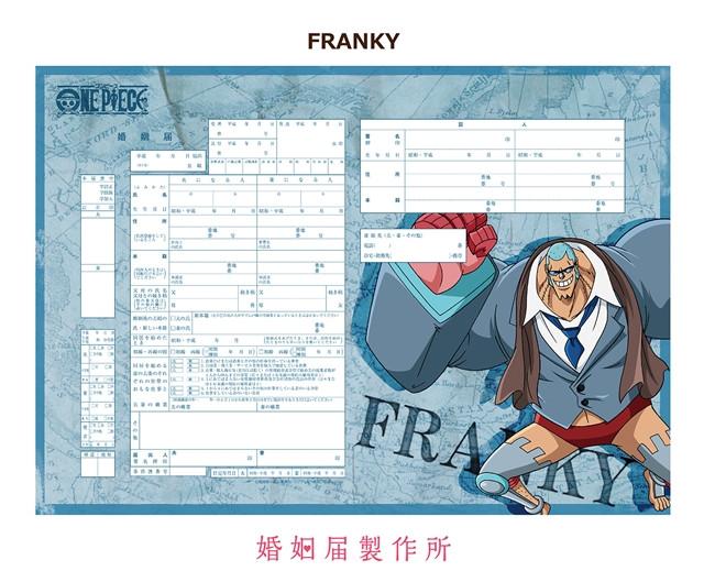 Registros-para-matrimonio-de-One-Piece-10-Animees