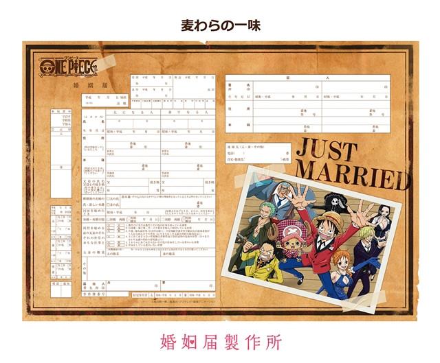 Registros-para-matrimonio-de-One-Piece-2-Animees