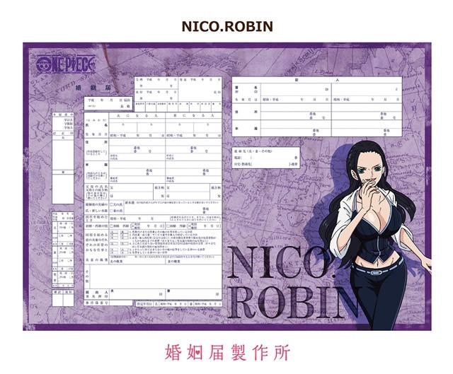 Registros-para-matrimonio-de-One-Piece-9-Animees