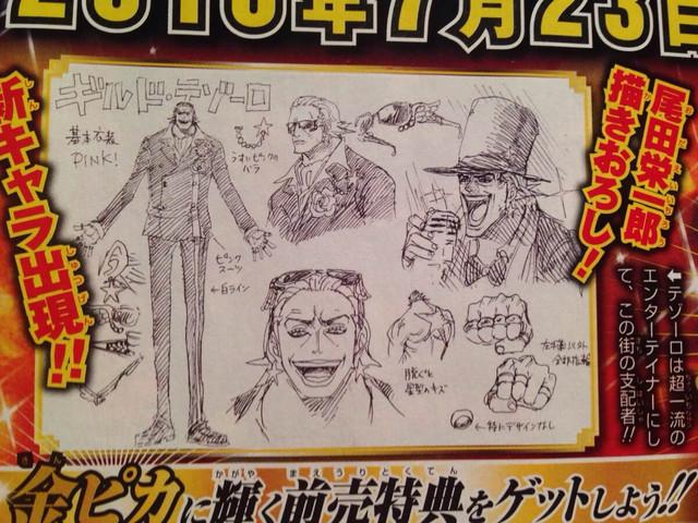 Se-muestran-trajes-para-la-nueva-película-de-One-Piece-3-Animees