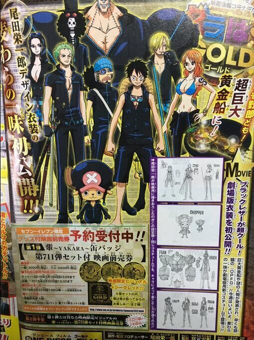 Se-muestran-trajes-para-la-nueva-película-de-One-Piece-Animees