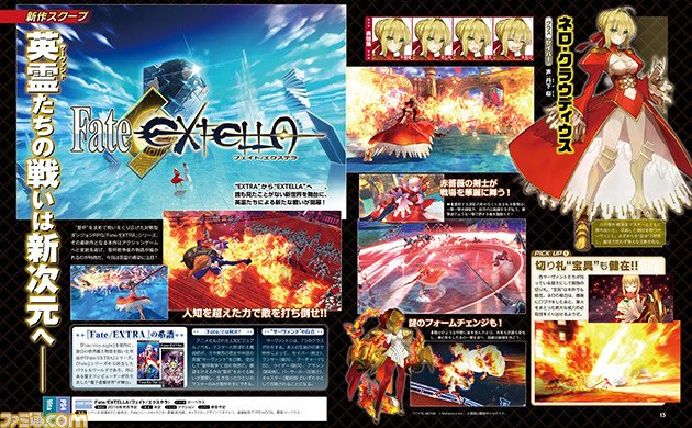 Fate-Extella-PS4-1-animees