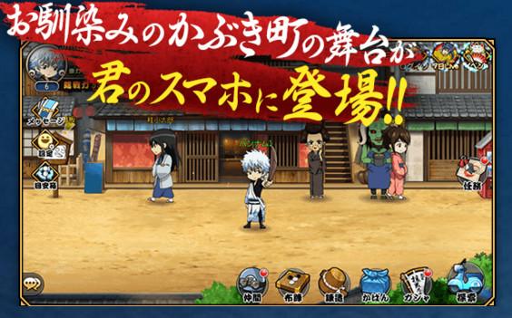 Gintama-obtiene-su-primer-juego-para-celular-2-Animees