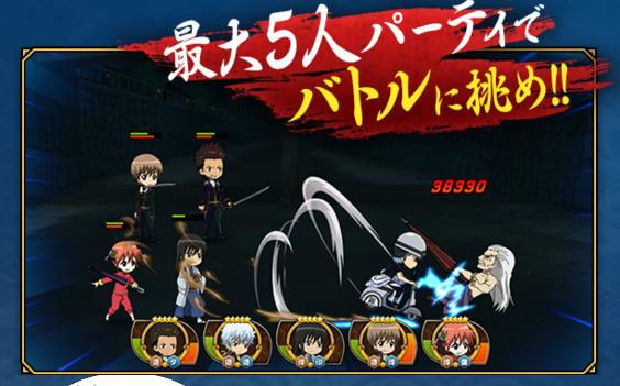 Gintama-obtiene-su-primer-juego-para-celular-3-Animees